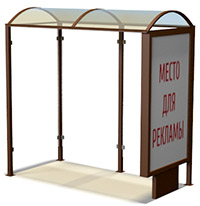 Павильон для паркомата П-3